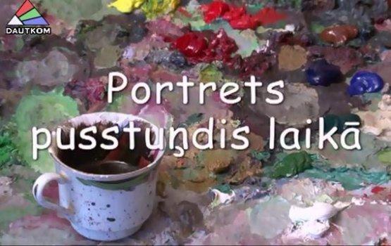 """Программа """"Портрет за полчаса"""" (видео)"""