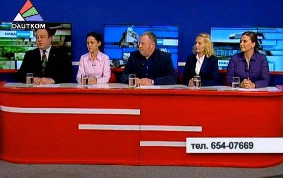 """""""Точка зрения"""": компании DAUTKOM - 19 лет (видео)"""
