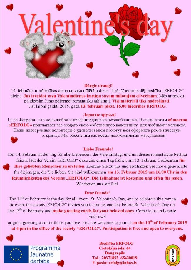 Дорогие друзья 14 е февраля это день