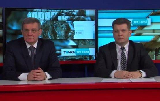 """""""Точка зрения"""": программа благоустройства дворов (видео)"""