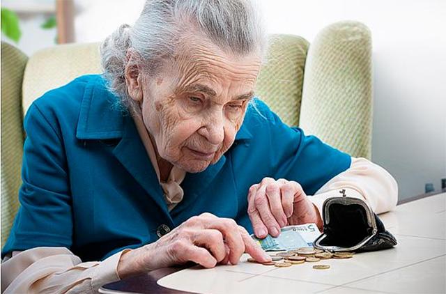 Минимальный размер пенсии по старости орел