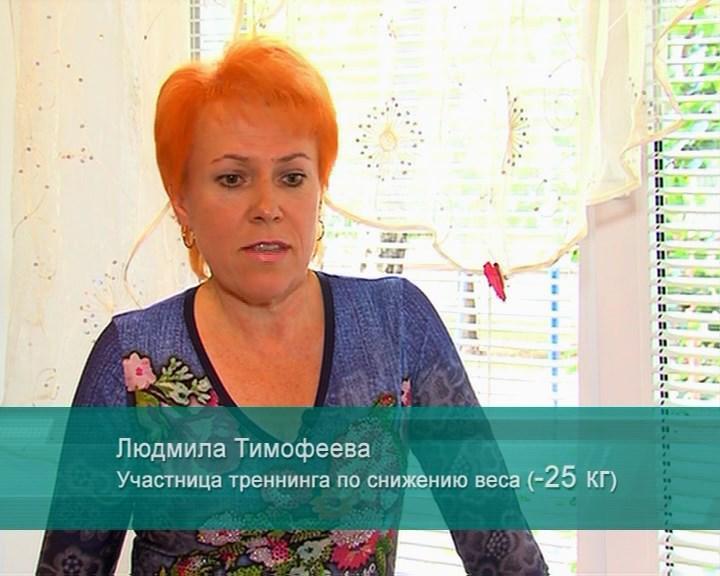 Центр снижения веса Доктор Борменталь, Санкт-Петербург