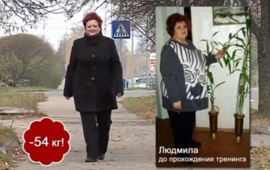 """""""Доктор Борменталь"""" поможет изменить себя: Людмила (видео)"""