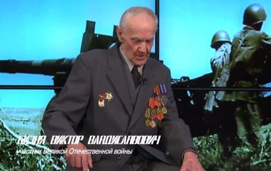 «…Если б не было войны…»: Виктор Бизня (видео)