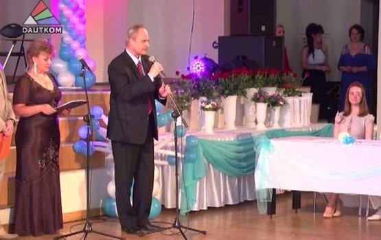 Подведены итоги юбилейной «Свадьбы года» (видео)