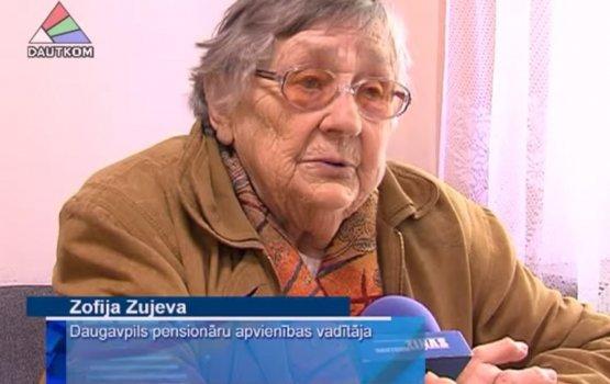 Видеочиталка: пенсионеров приглашают в путешествие (видео)