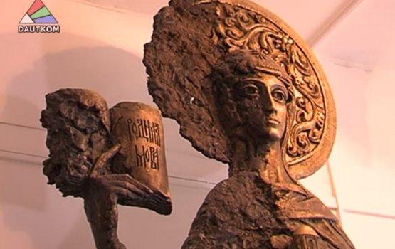 Музейные ворота открывают границы трёх стран (видео)
