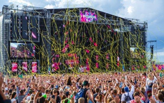 """Weekend Festival Baltic"": как удобнее добраться?"