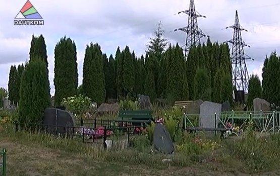 Как решаются проблемы на городских кладбищах (видео)