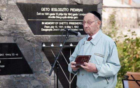 В память о погибших в гетто