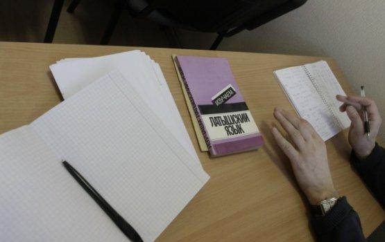 """Педагог: """"Латвийцы ленятся учить языки"""""""