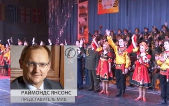 МИД Латвии выяснит, что там за песни и пляски у российской армии