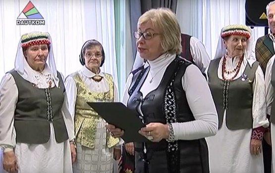 Вокальный ансамбль «Cerība» отметил 25-летний юбилей (видео)