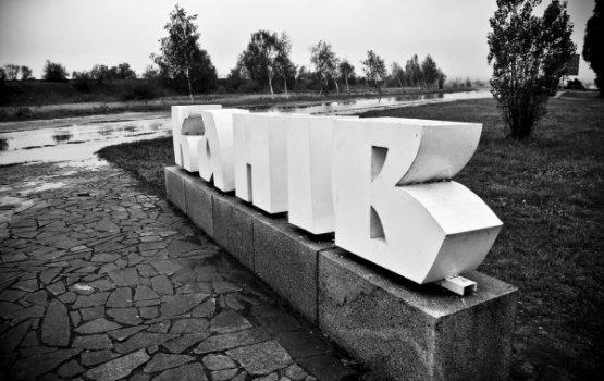 На Украине предлагают перенести столицу страны