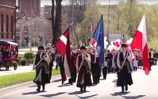 Поляки Даугавпилса отметили День конституции Польши