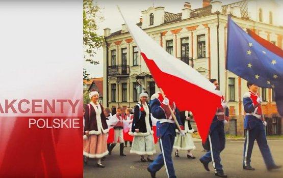 """Программа """"Akcenty Polskie"""". Выпуск 242"""