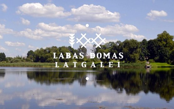 Наш край – душа Латвии