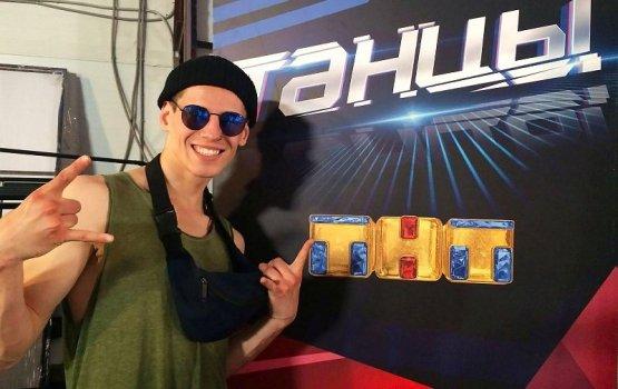 Танцор из Даугавпилса – в финале проекта «Танцы на ТНТ»!