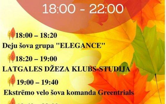 1 сентября на площади запланированы шоу и дискотека (дополнено)