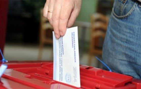 Разрешат ли голосовать по почте?