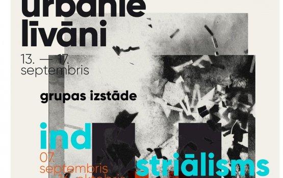 Фестиваль Urbānie Līvani – уже на следующей неделе!
