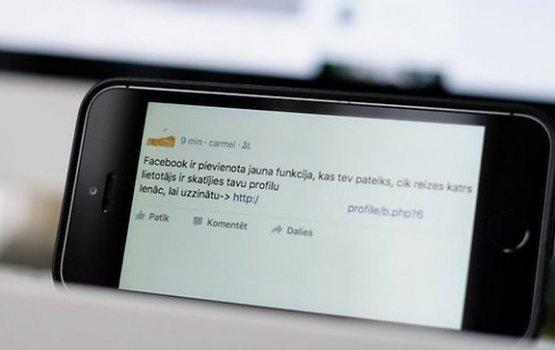 Латвийские пользователи Facebook жалуются на новый вирус