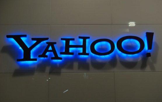 Yahoo отрицает существование ПО для слежки за пользователями