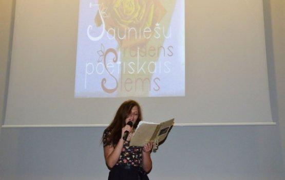 Поэтический слэм расширяет географию