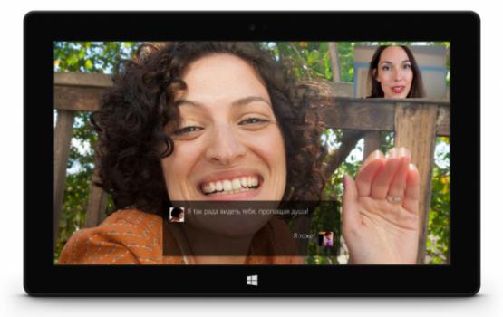 Синхронный переводчик в Skype получил поддержку русского языка