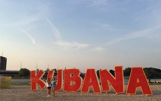 Фестиваль Kubana покинет Ригу