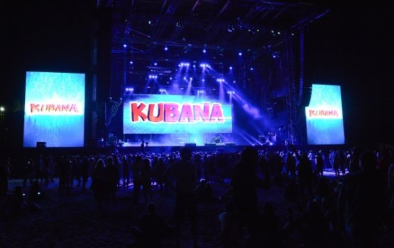 Продюсер Kubana не исключает переезда фестиваля в один из городов Латвии