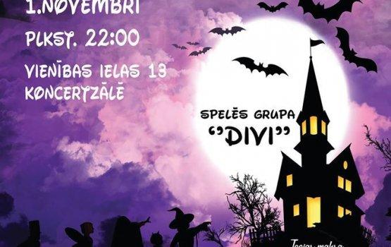 Даугавпилсский университет приглашает на Хеллоуин
