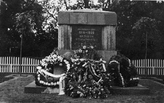 Будет разработан проект восстановления памятника павшим солдатам