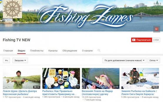 «Интернет в помощь» – полезные ссылки для латвийского рыболова