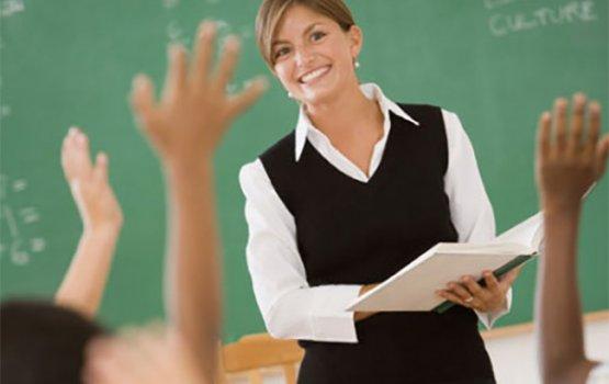 Как проверять лояльность учителей?