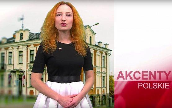 """Программа """"Akcenty Polskie"""". Выпуск 251"""
