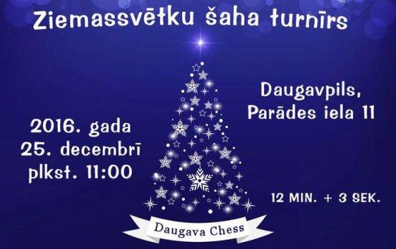 Шахматисты приглашают на Рождественский турнир