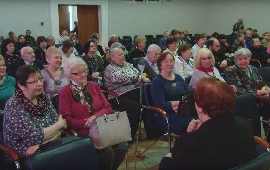 Инвалиды говорили на городской конференции о своих проблемах