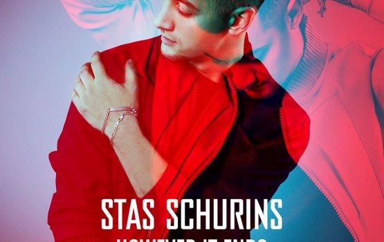 Стас Шуринс начал сольную карьеру на европейском музыкальном рынке