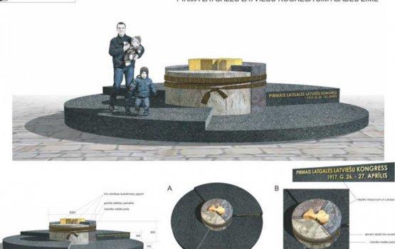 В Латвии появится памятник, посвященный Конгрессу латышей Латгалии