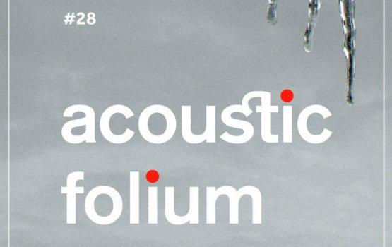 Acoustic Folium 28 – первый вечер рок-музыки в новом году