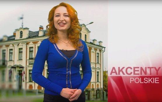 """Программа """"Akcenty Polskie"""". Выпуск 254"""