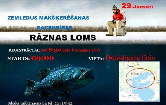 Озеро Разнас зовет на соревнования по подледной рыбалке