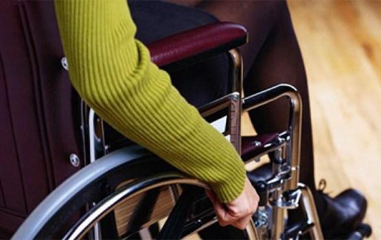 Что полагается инвалидам
