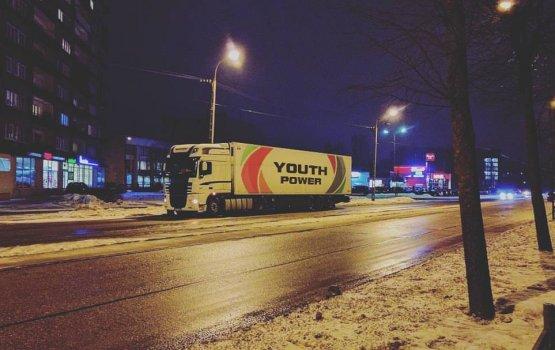 Молодежный конкурс короткого метра «Сила молодежи»
