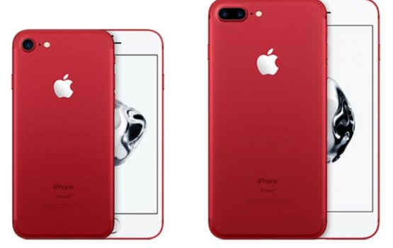 Apple выпустит iPhone 7 ярко-красного цвета и новый iPad