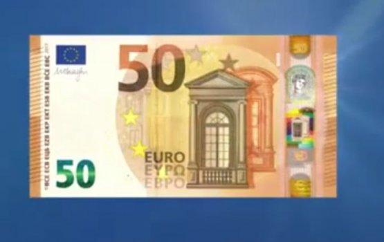 На следующей неделе в обращение поступят новые банкноты номиналом в 50 евро