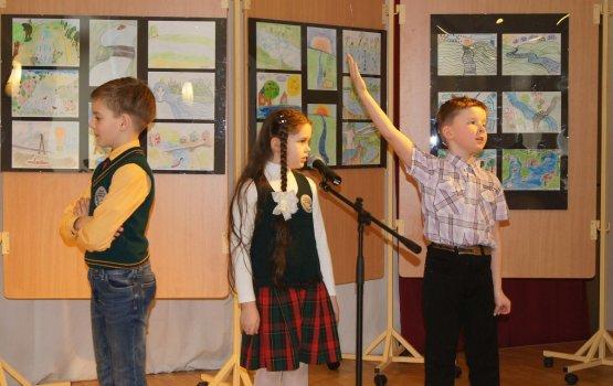 Поляки провели конкурс, посвященный Висле