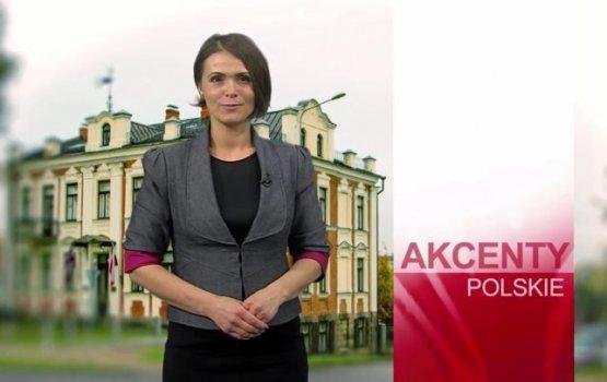 """Программа """"Akcenty Polskie"""". Выпуск 260"""
