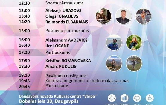 Youth Power 2017 – программа, гости и сюрпризы